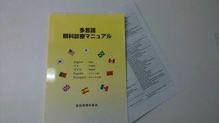 多言語.jpg