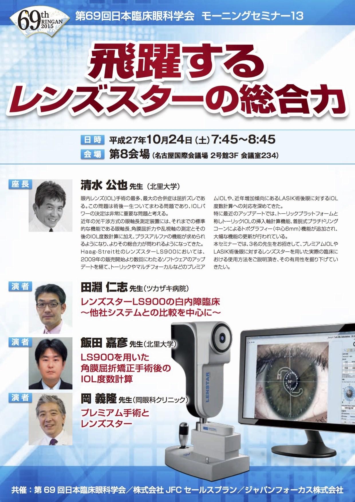 69臨眼MS13-2.jpg