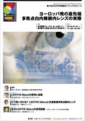 JSCRS A4paper_20120530.jpg